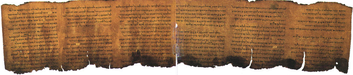 an analysis of the dead sea scrolls in the jordan desert The dead sea scrolls were israel gained control of the area of the judean desert where a then still hidden foundational document of the dead sea.